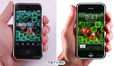 china-iphone-clone-p168.jpg